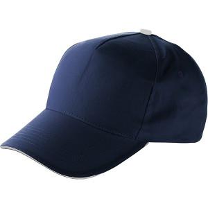PROGRESA päťpanelová šiltovka, tmavo modrá